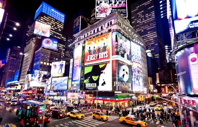 Nächster Halt: New York City new york city Nächster Halt: New York City broadway