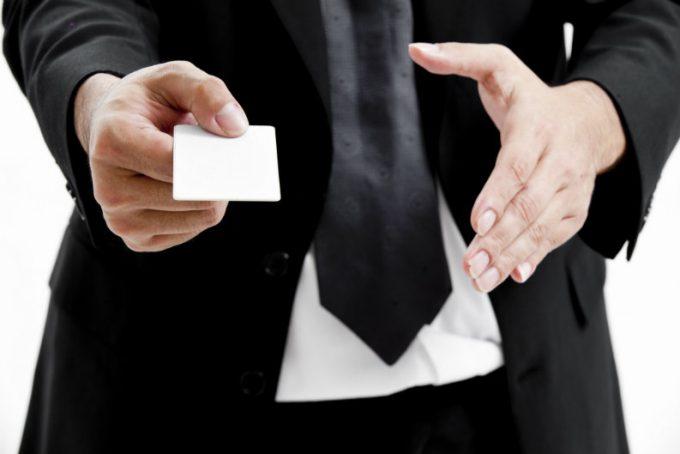 VORBEREITEN SIE IHRE DESIGN-REISE ZU MAISON ET OBJET 2017 SEPTEMBER maison et objet 2017 VORBEREITEN SIE IHRE DESIGN-REISE ZU MAISON ET OBJET 2017 SEPTEMBER business card handshake e1501068868291